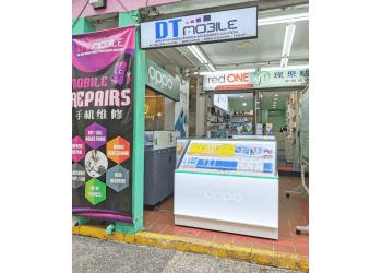 DT Mobile