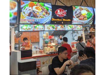 Deng Ji Teochew Noodle