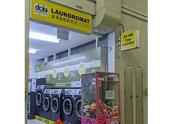 Dobi Express Punggol Drive Laundromat