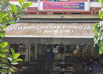 Dynamic Dining House & Catering Pte. Ltd.