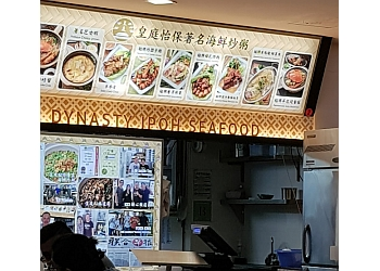 Dynasty Fried Porridge
