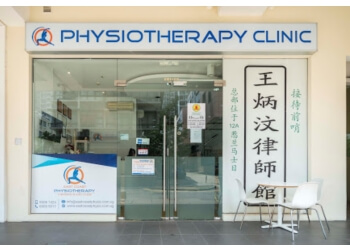 East Coast Physiotherapy