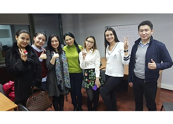 Edukate Tuition Centre