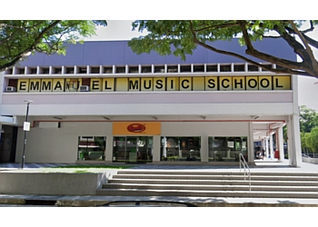 Emmanuel Music School
