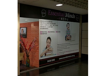 Essential Minds Tuition Centre