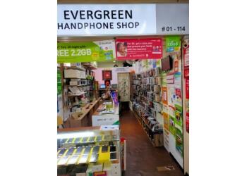 Evergreen Handphone Shop