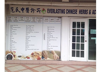 Everlasting Chinese Herbs & Acupunture centre