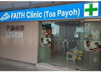 FAITH MEDICAL GROUP