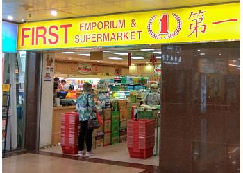First Emporium & Supermarket Pte.Ltd