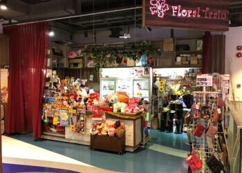 Floral Train