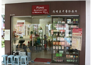 Fong Acupuncture & Medical Hall