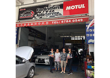 Best Auto Repair Shops In Tampines ThreeBestRated - Auto