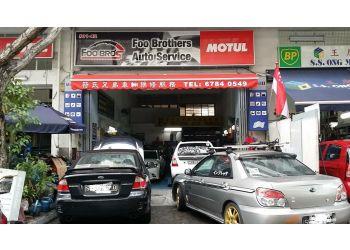 Foo Brothers Auto Service