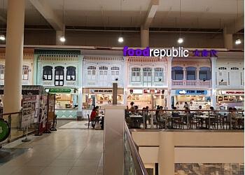 Food Republic @ City Square Mall