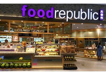 Food Republic - NEX