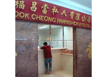 Fook Cheong Pawnshop Pte. Ltd.