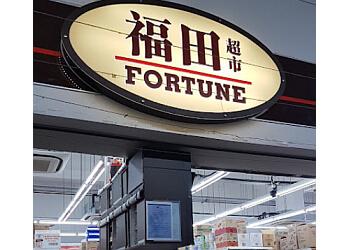 Fortune Supermarket