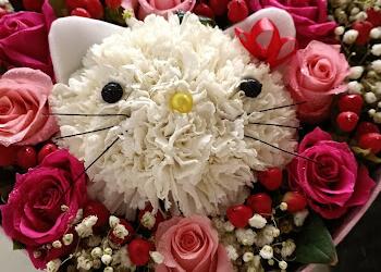 FourSeason Flower & Gifts