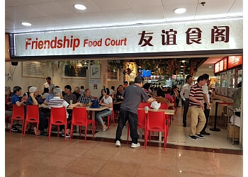 Friendship Food Court