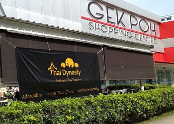 Gek Poh Shopping Centre