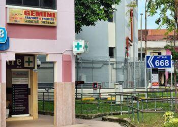 Gemini Graphics & Printers Pte. Ltd.