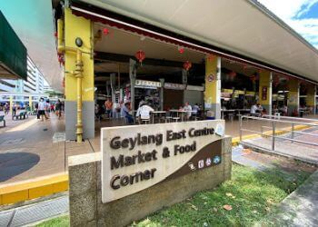 GEYLANG EAST CENTRE MARKET & FOOD CENTRE