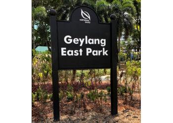 Geylang East Park