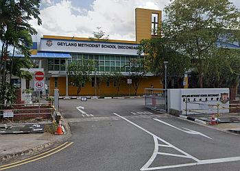 Geylang Methodist School