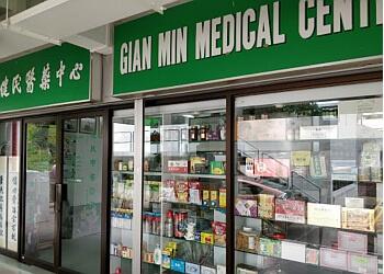 Gian Min Medical Centre