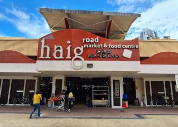 HAIG ROAD MARKET FOOD CENTRE