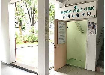 HARMONY FAMILY CLINIC