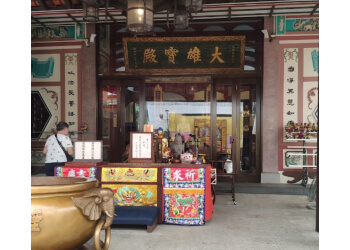 Hai Inn Temple