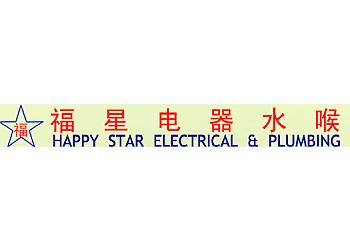 Happy Star Electrical & Plumbing