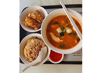 HAVELOCK FOOD CENTRE
