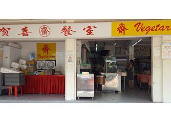 He Xi Restaurant