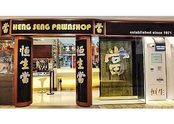 Heng Seng Pawnshop