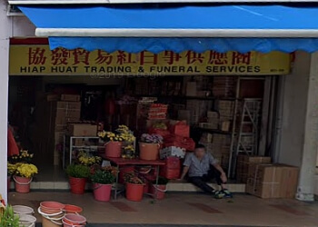 Hiap Huat Trading & Funeral Services