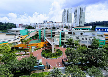 Hillgrove Secondary School
