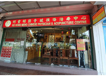 Ho Hong Meng Chinese Physician & Acupuncture Centre
