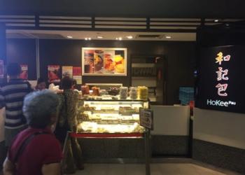 3 Best Chinese Restaurants In Woodlands Threebestrated