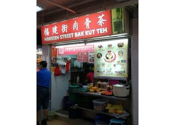 Hokkien Street Bak Kut Teh