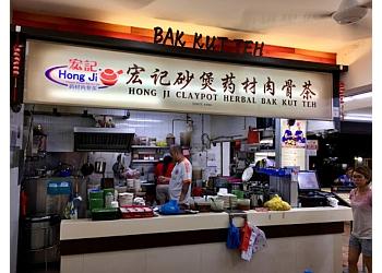 Hong Ji Claypot Herbal Bak Kut Teh