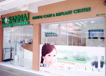 Hosanna Dental Surgery