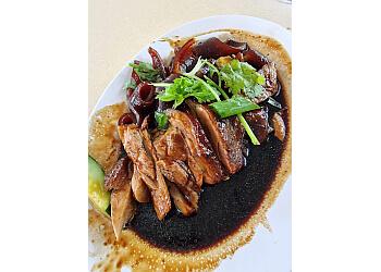 Hougang 105 Hainanese Village Center