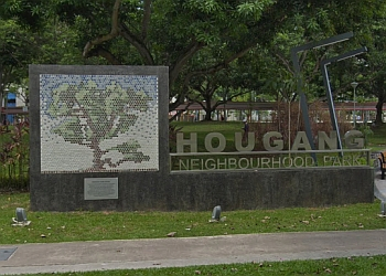 Hougang Neighbourhood Park