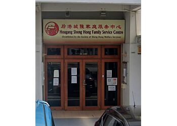 Hougang Sheng Hong Family Service Centre