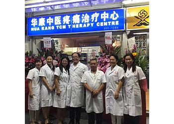 Hua Kang TCM Therapy Centre