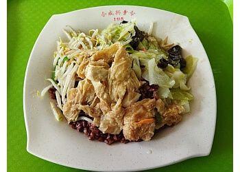 Hup Seng Heng Vegetarian