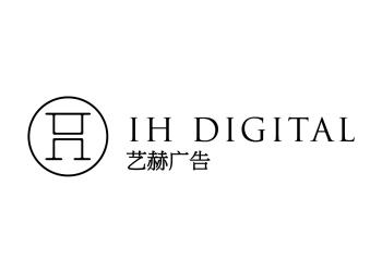 IH Digital