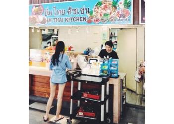 IM THAI KITCHEN